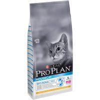 PURINA® PRO PLAN® HOUSECAT, за котки в зряла възраст отглеждани на закрито, с пиле, суха, 10kg