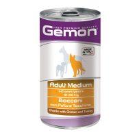Adult Medium Chicken and Turkey – За кучета над 1 г., 12-30кг, консерва хапки с пиле и пуйка -1.25kg gr