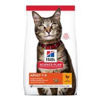 Hill's Science Plan Adult с пилешко – За котки от 1 до 7 години – 0,3 кг
