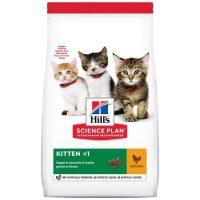 Hill's Science Plan Feline Kitten с пилешко – За котенца от отбиването до 1г. За бременни и кърмещи котки – 7 кг