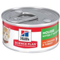 Hill's Science Plan Kitten 1st Nutrition Mousse с пилешко – Мус за котенца на възраст от отбиването до 1 година. Бременни и кърмещи котки – 82 гр