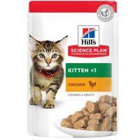 Hill's Science Plan Kitten пауч с пилешко – Пълноценна храна за котенца до 1 год. и за бременни/кърмещи котки – 12x 85 гр