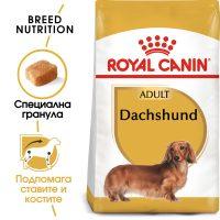 ROYAL CANIN® DACHSHUND ADULT 7.5kg