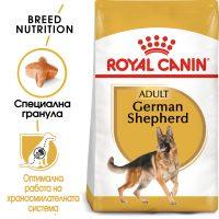 ROYAL CANIN® GERMAN SHEPHERD 11kg