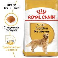 ROYAL CANIN® GOLDEN RETRIEVER 12kg
