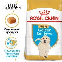 ROYAL CANIN® GOLDEN RETRIEVER PUPPY 3kg