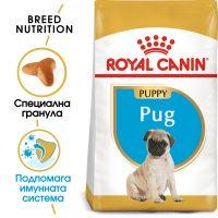 ROYAL CANIN® PUG PUPPY 1.5kg