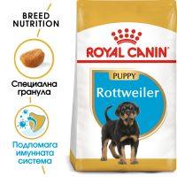 ROYAL CANIN® ROTTWEILER PUPPY 3kg