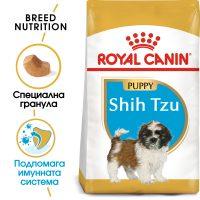 ROYAL CANIN® SHIH TZU PUPPY 1.5kg
