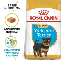 ROYAL CANIN® YORKSHIRE PUPPY 1.5kg
