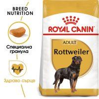 ROYAL CANIN® ROTTWEILER 12kg