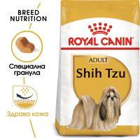 ROYAL CANIN® SHIH TZU ADULT 3kg