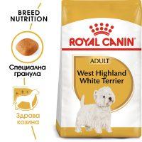 ROYAL CANIN® WESTIE 3kg