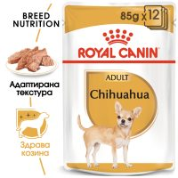 ROYAL CANIN® CHIHUAHUA POUCH 12x85g