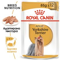 ROYAL CANIN® YORKSHIRE POUCH 12x85g