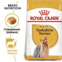 ROYAL CANIN® YORKSHIRE 8+ 1.5kg