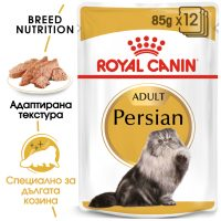 ROYAL CANIN® PERSIAN POUCH 12x85g