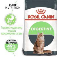 ROYAL CANIN® CARE DIGESTIVE 2kg