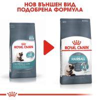 ROYAL CANIN® CARE HAIRBALL 10kg