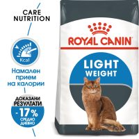 ROYAL CANIN® CARE LIGHT WEIGHT 10kg