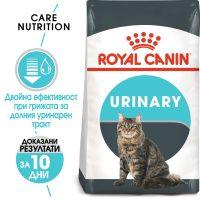 ROYAL CANIN® CARE URINARY 2kg