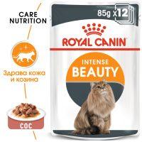 ROYAL CANIN® CARE INTENSE BEAUTY 12x85g
