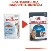 ROYAL CANIN® CARE ULTRA LIGHT 12x85g