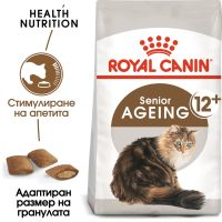 ROYAL CANIN® AGEING 12+ (4kg)