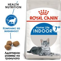 ROYAL CANIN® INDOOR 7+ (3.5kg)