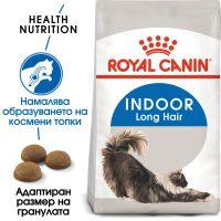 ROYAL CANIN® INDOOR LONG HAIR 2kg