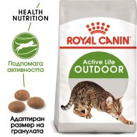 ROYAL CANIN® OUTDOOR 10kg