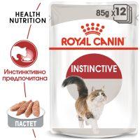 ROYAL CANIN® INSTINCTIVE IN LOAF 12x85g
