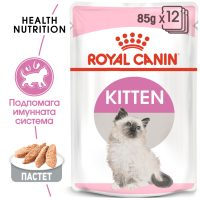 ROYAL CANIN® KITTEN IN LOAF 12X85g
