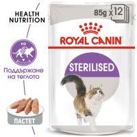 ROYAL CANIN® STERILISED IN LOAF 12x85g