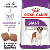ROYAL CANIN® GIANT ADULT 15kg