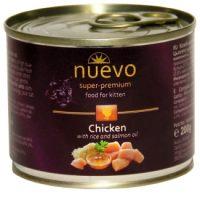 KITTEN пилешко с ориз – 200 гр