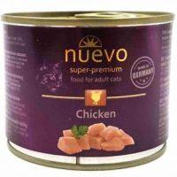 Adult с пиле – 200 гр