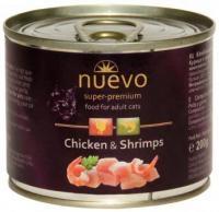 Adult с пиле и скариди – 200 гр