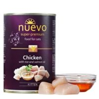 KITTEN пилешко с ориз – 400 гр