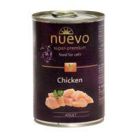 Adult с пиле – 400 гр
