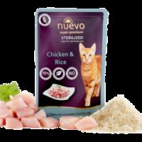Кастрирани котки пиле с ориз – 85 гр