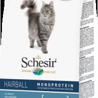 Adult персиан -За котки над 12 месеца персийки и против космени топки – 1,5 кг