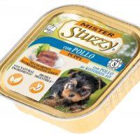 С0240/С6120 За малки кученца – 150 гр