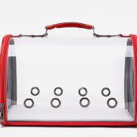 Транспортна чанта за домашни любимци 43x28x24.5 см