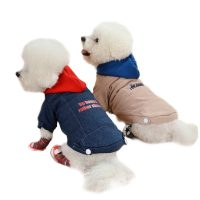 Дънково яке за куче DR-005