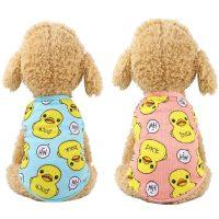Кучешки дрехи DR-002