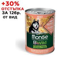 2621Консерва Dog Bwild Grain Free Salmon 400g -сьомга с тиква и зеленчуци