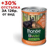 2638 Консерва Dog Bwild Grain Free Mini Adult 400 g-патица с тиква и зеленчуци консерва за кучета