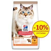 605367 SP Cat Adult NO GRAIN 300g – без зърна , пилешко суха храна за котки