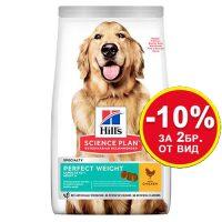 604316 SP DOG Perfect Weight LB Chicken 12kg-за идеално тегло суха храна